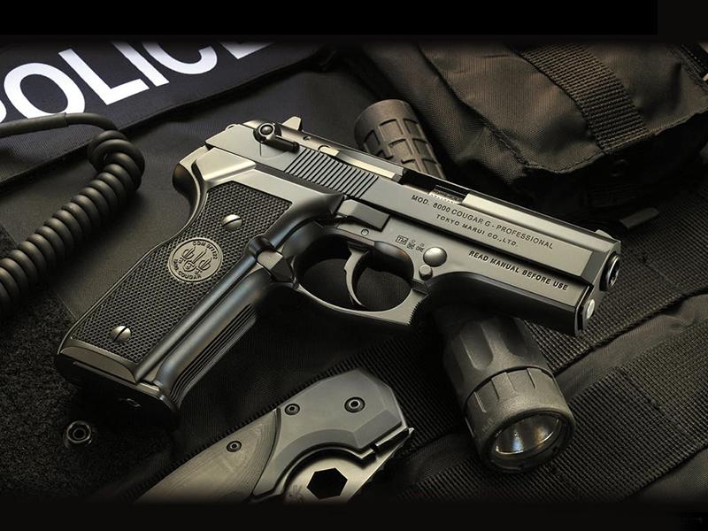 entrenamiento con arma