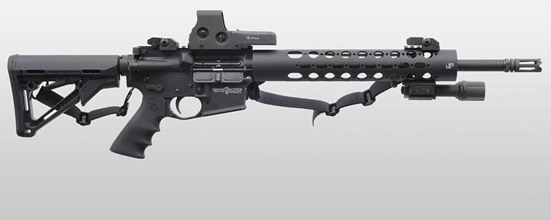 arma larga semiautomática