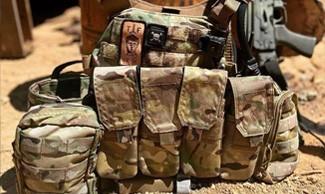 Chalecos Tácticos - militares y policiales | Zona Táctica